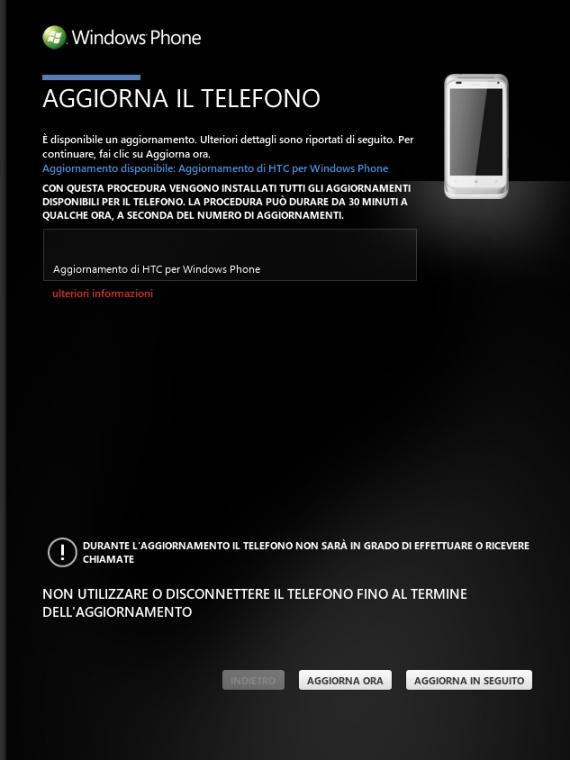 Aggiornamento firmware device HTC