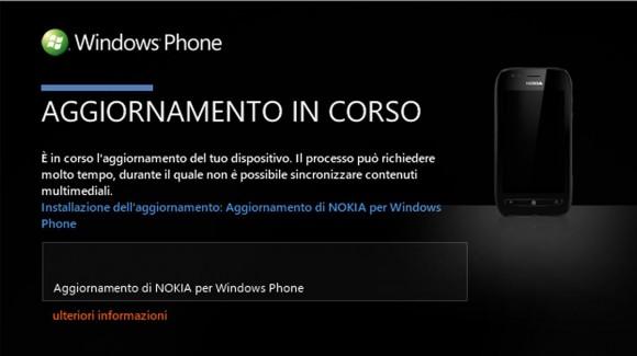 Firmware Update Lumia 710