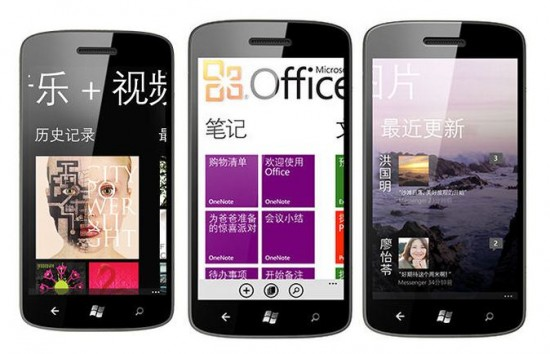 Microsoft lancia Windows Phone in Cina