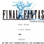Final Fanstasy