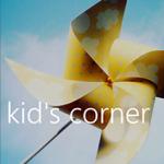 Kid's Corner