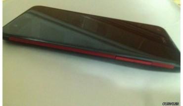 HTC Zenith