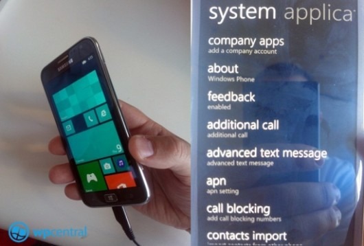 Samsung ATIV S - Call Blocking