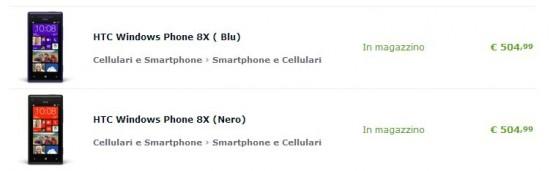 HTC 8X su expansys
