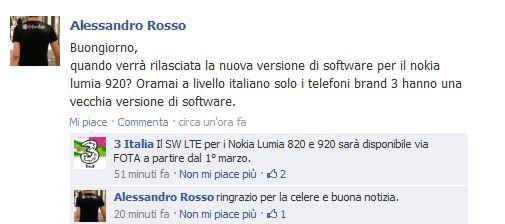 Update Portico device brand 3