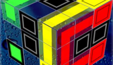 Flow Cube