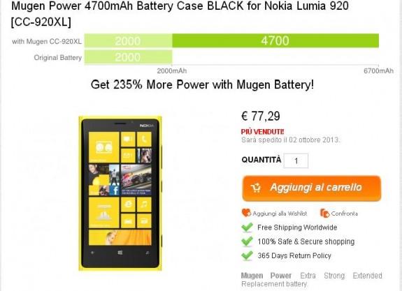 Mugen 4700 mAh Lumia 1020