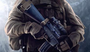 Gun Club Armory