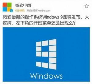 Windows 9 post di Microsoft Cina