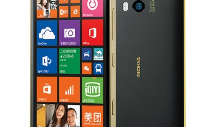 Nokia Lumia 930 Gold Edition