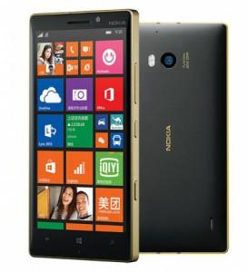 Nokia Lumia 930 Gold Edition