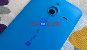 Lumia 1330 cover