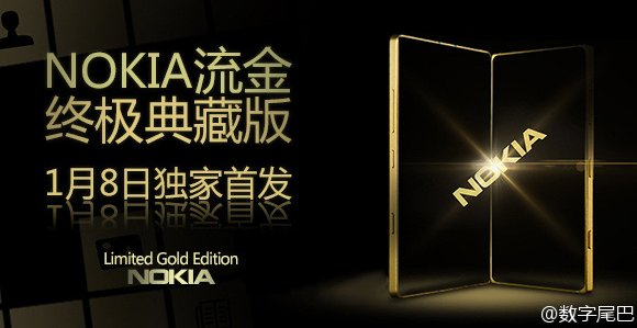 Lumia 830 e Lumia 930 Gold Edition