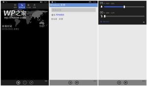 Windows 10 Preview per smartphone