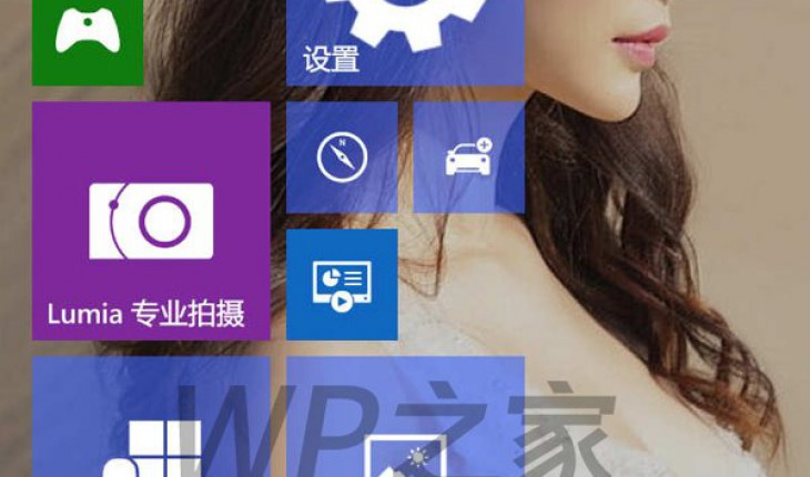 Windows 10 per smartphone - build 10038