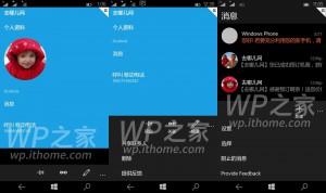 Build 12531 di Windows 10 TP
