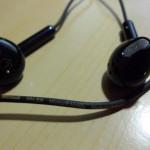 Auricolari Comfort WH-308