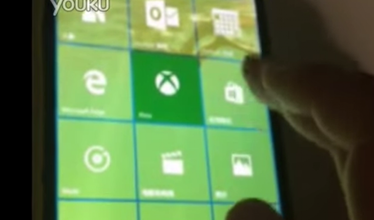 Windows 10 Mobile build 10151