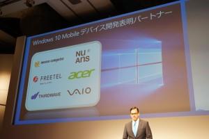 Windows 10 Partner Device Media Briefing
