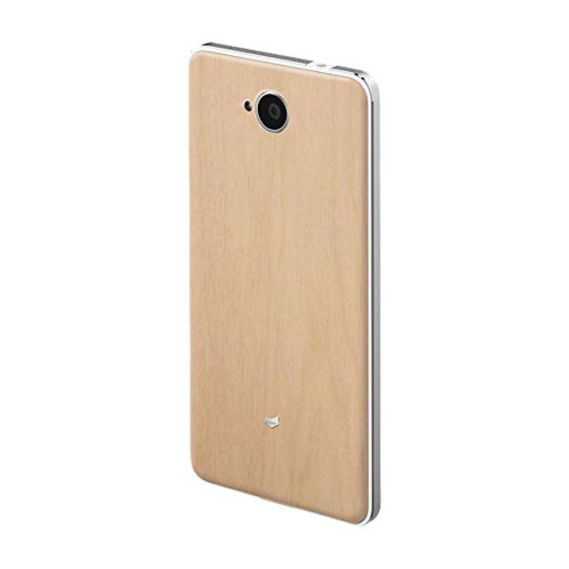 Custodia Mozo in legno (colore sabbia) per Lumia 650